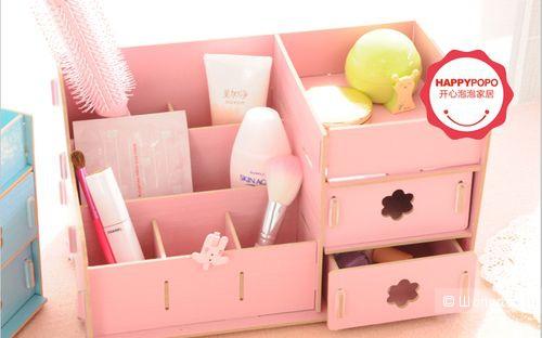 Ящик для хранения всего-всего