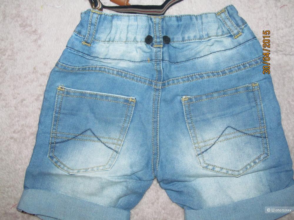 Шортики джинсовые с подтяжками, любимые