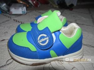 Кроссовки любимые для малышей
