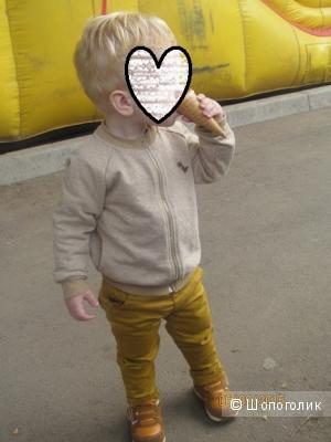 Кардиган желто-бежевый для мальчика