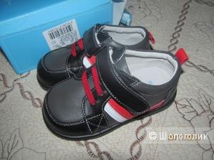 Туфли Freycoo детские