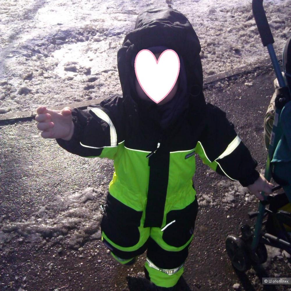 Комбинезон лыжный светоотражающий для детей