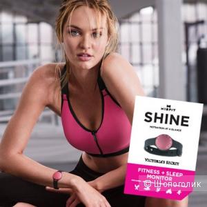 Фитнес-трекер Misfit Shine розовый