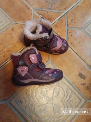 Бюджетные ботиночки kapika
