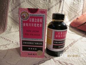 """Традиционный китайский имбирный сироп от кашля """"Нинджом Рейпакоа"""""""