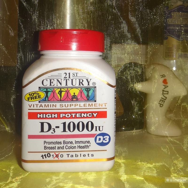 Витамин D3 для профилактики остеопороза от 21st Century Health Care