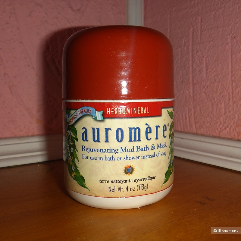 Аюрведическая маска-скраб для лица от Auromère
