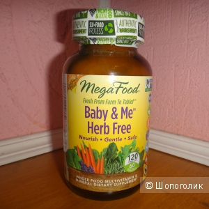 Натуральные витамины для беременных и кормящих матерей Megafood