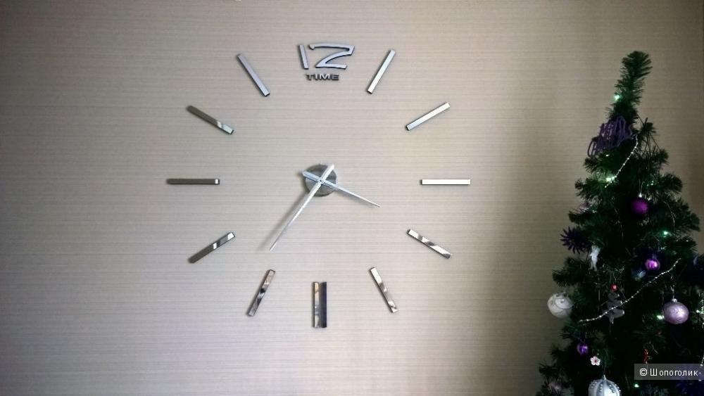 Интерьерные Часы
