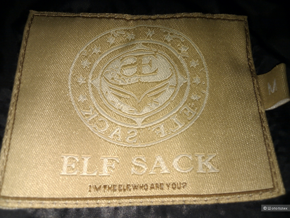 Куртка на утином пуху Elf SACK