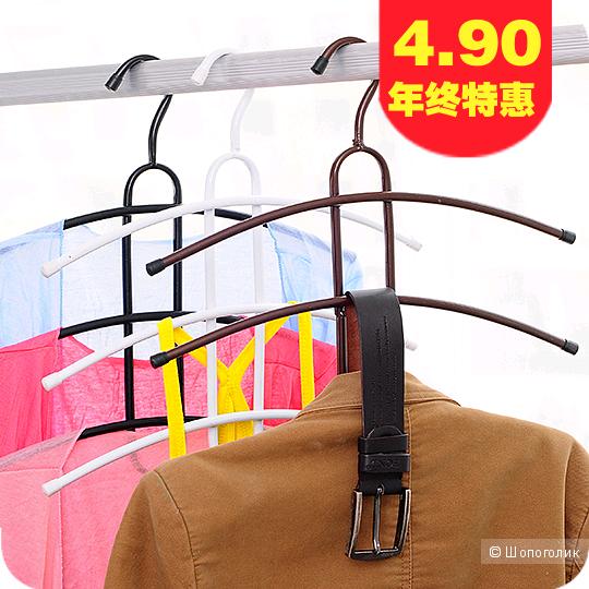 Вешалка-елочка для одежды многофункциональная