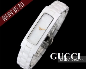 Керамические часики Gucci