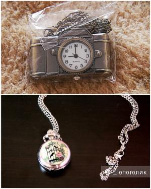 Винтажные карманные часы на цепочке