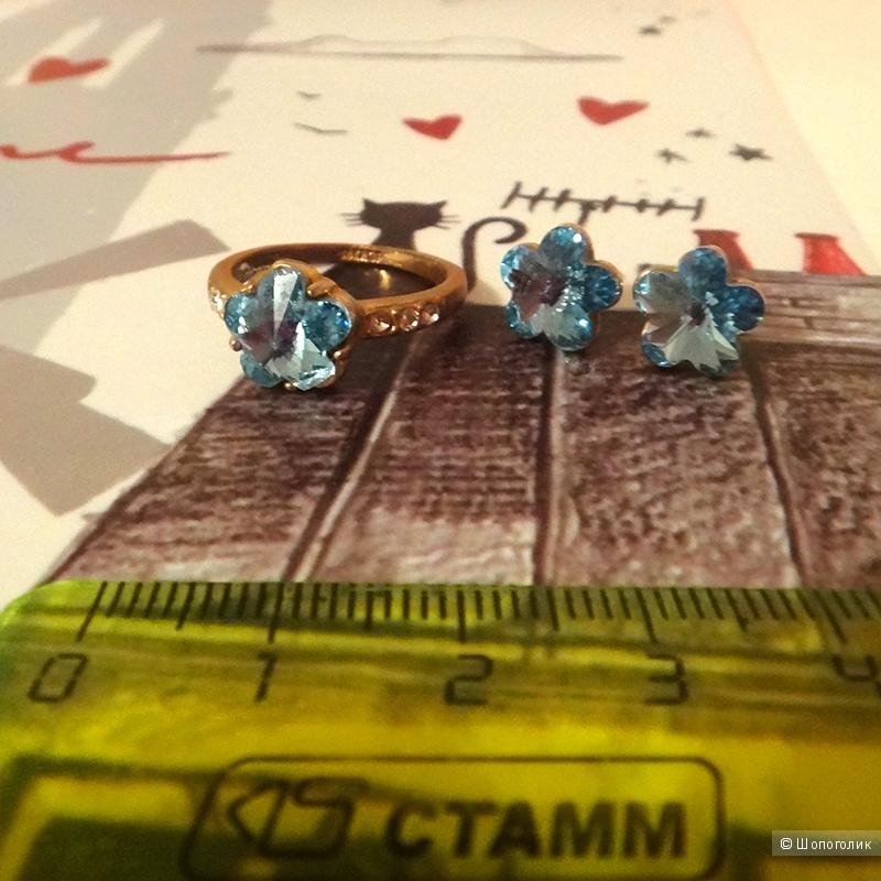 Комплект бижутерии кольцо и серьги цветок