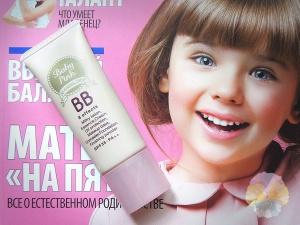 Baby Pink BB Mineral Cream SPF35 20g