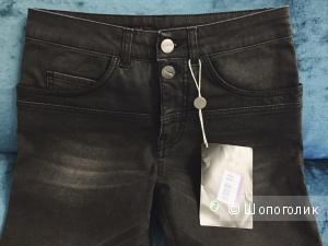 PINKO GREY Джинсовые брюки