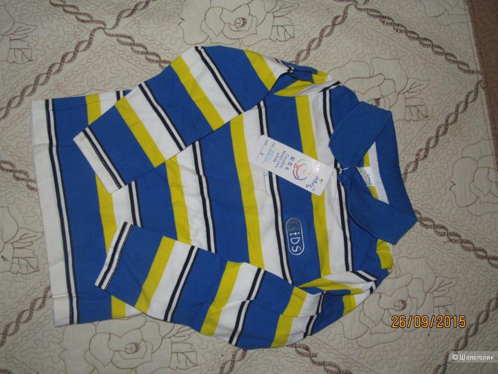 Рубашки трикотажные, детские