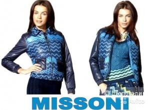 Оригинал. Новая куртка Missoni. 44 - 46 размер. 15.000р
