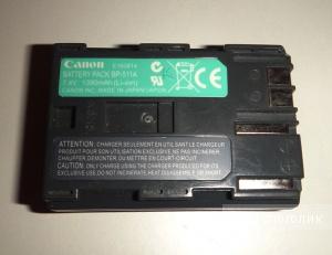 Аккумулятор для Canon BP-511A
