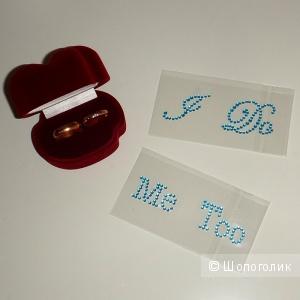 Комплект страз для обуви жениха и невесты