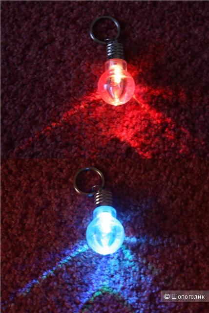 Интересный брелок-лампочка