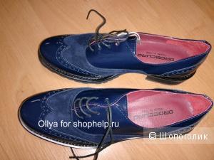 Качественная обувь на шнуровке