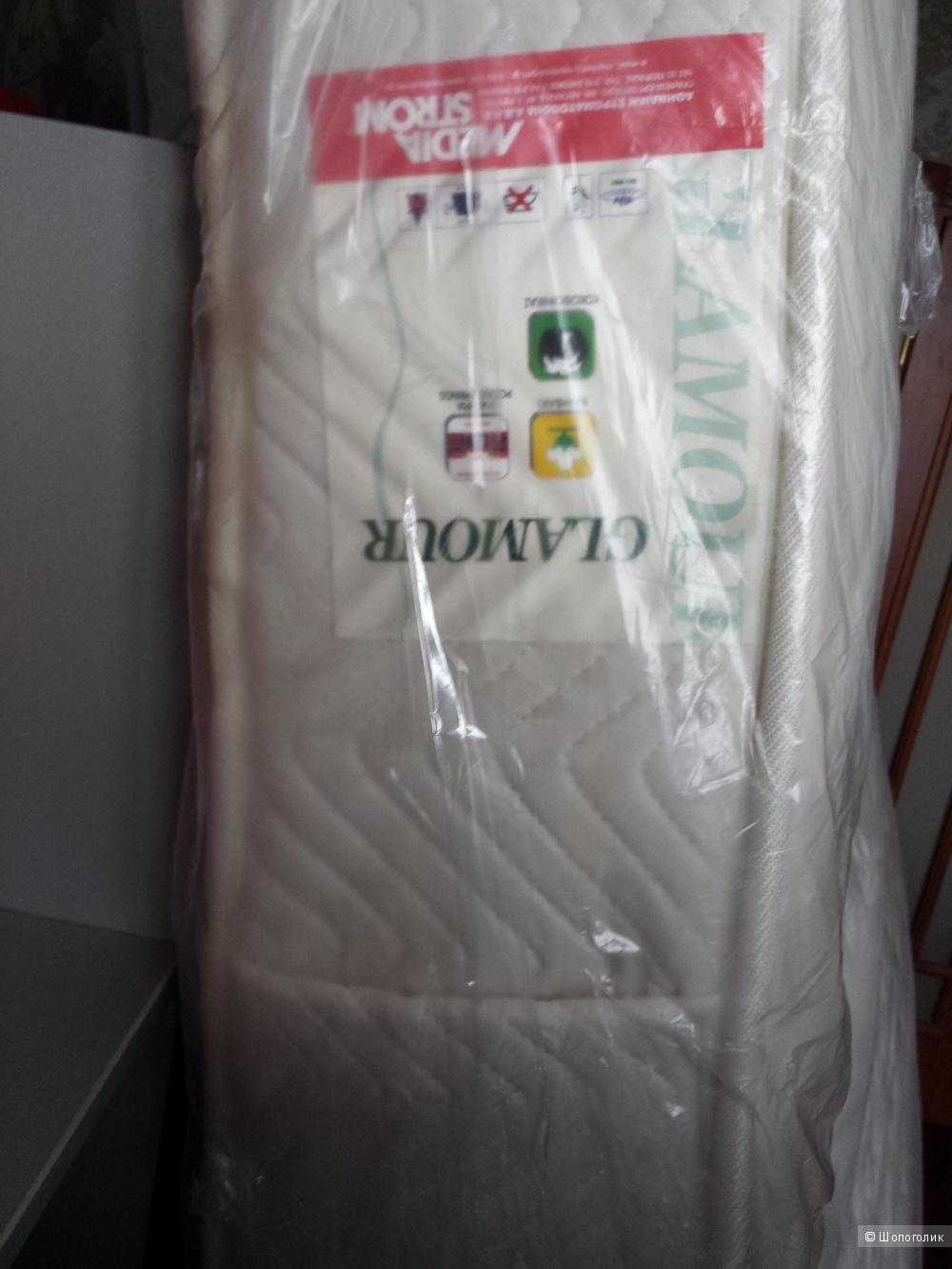 продаю матрас ортопедический  Media strom 200*200 новый в упаковке