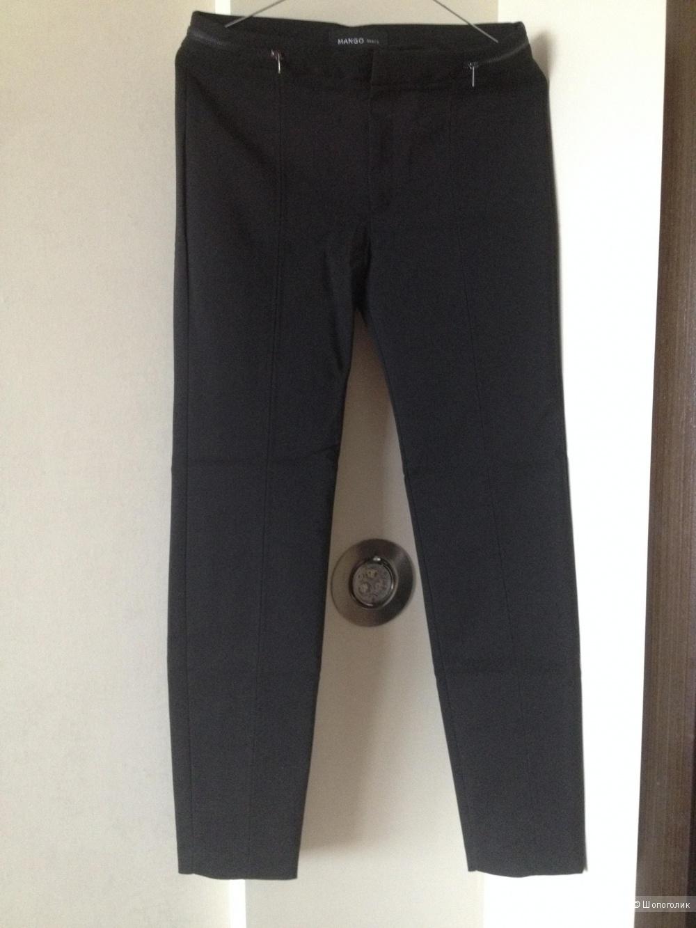 Новые брюки Манго 36 размер
