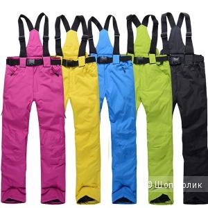 Отличные горнолыжные штаны для мужчин и женщин