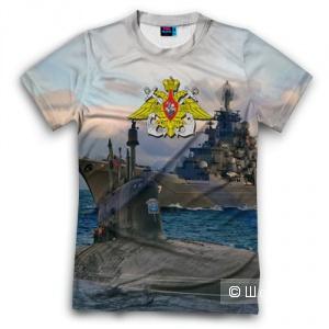 К Дню моряка-подводника!  Мужская футболка, размер М