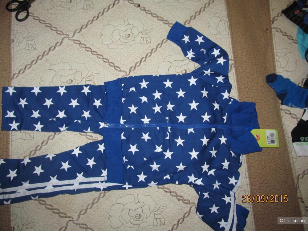 Спортивный костюм для мальчика  синий со звездами