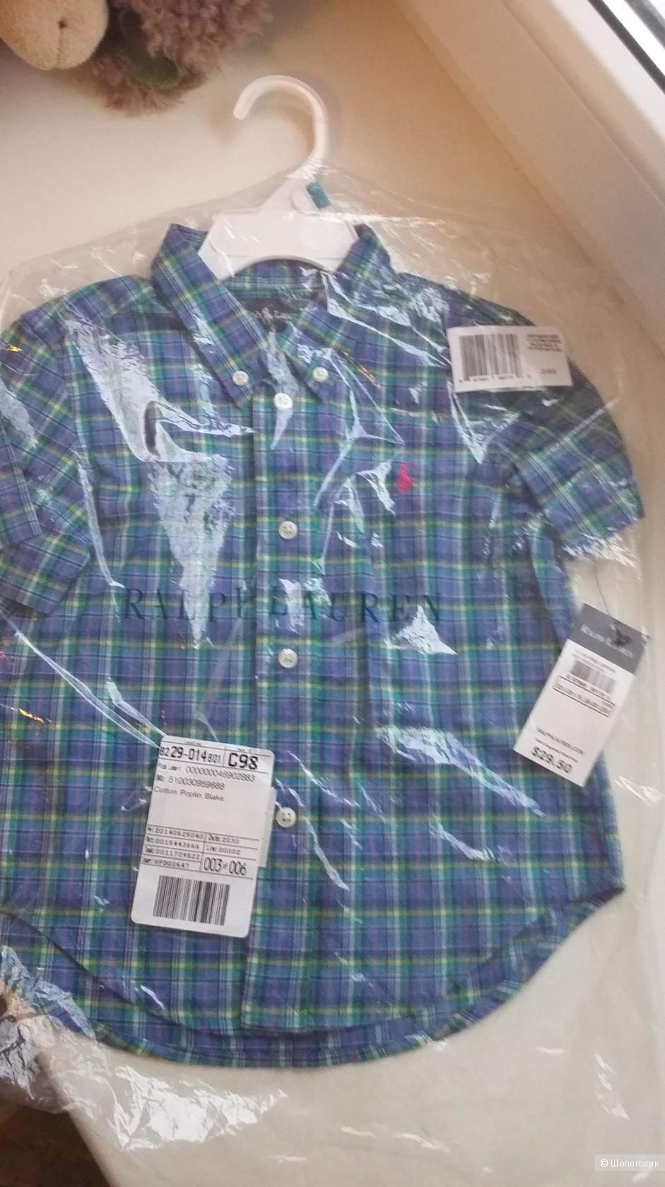 Новые рубашки Ralph Lauren, 2Т