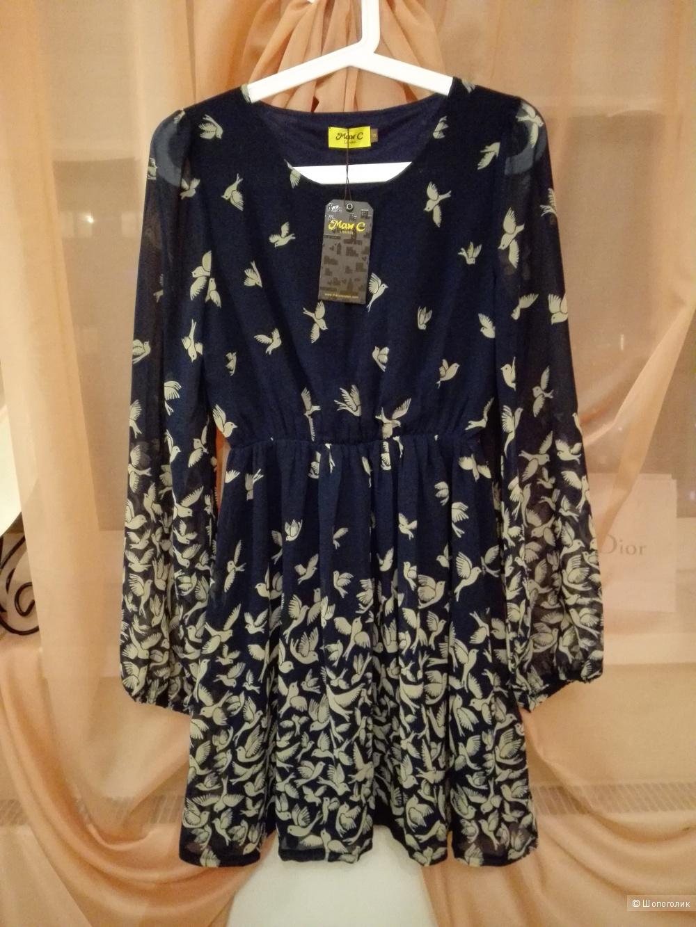 Продам абсолютно новое платье Платье Max C с рисунком в виде птичек