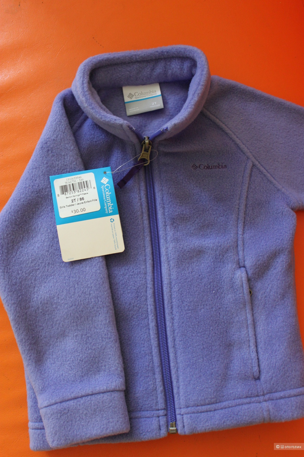 Columbia Kids Benton Springs™ Fleece (Infant) , размер 86