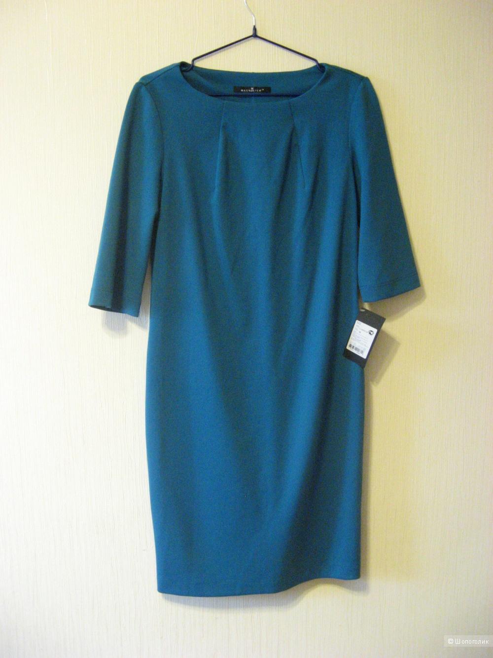 Продам платье женское Magnolica (Латвия) 46 р-р( размер производителя 38)