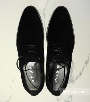 Туфли мужские замшевые р.43