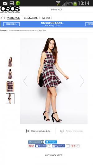 Новое платье Neon Rose 42 рр