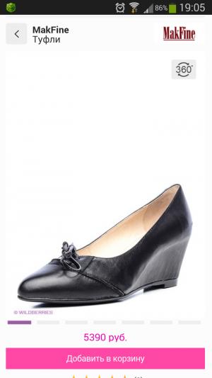 Черные кожаные туфли на каждый день 36 рр