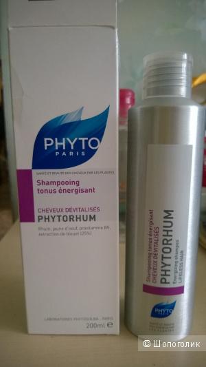 Фитором укрепляющий тонизирующий шампунь 200 мл (Phytosolba, Phytorhum)
