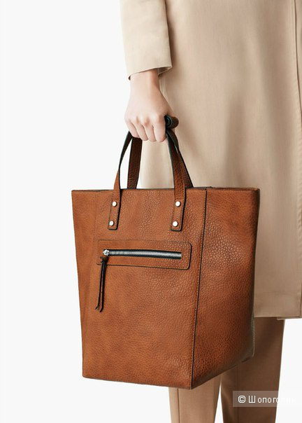 Новая с бирками сумка-шоппер