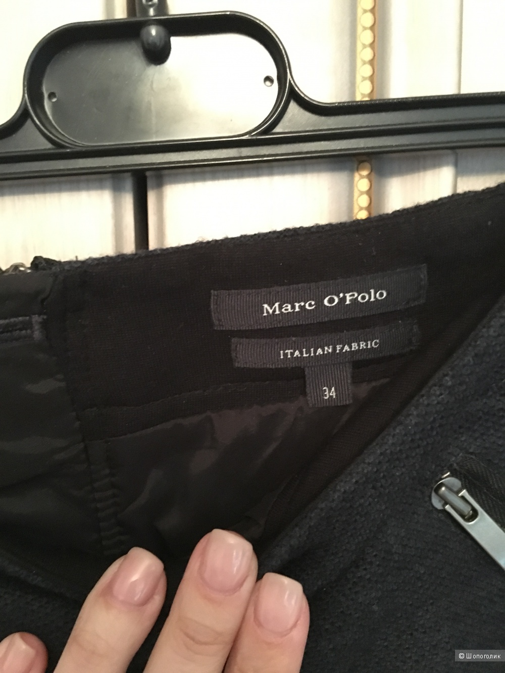 Юбка Marc oPolo