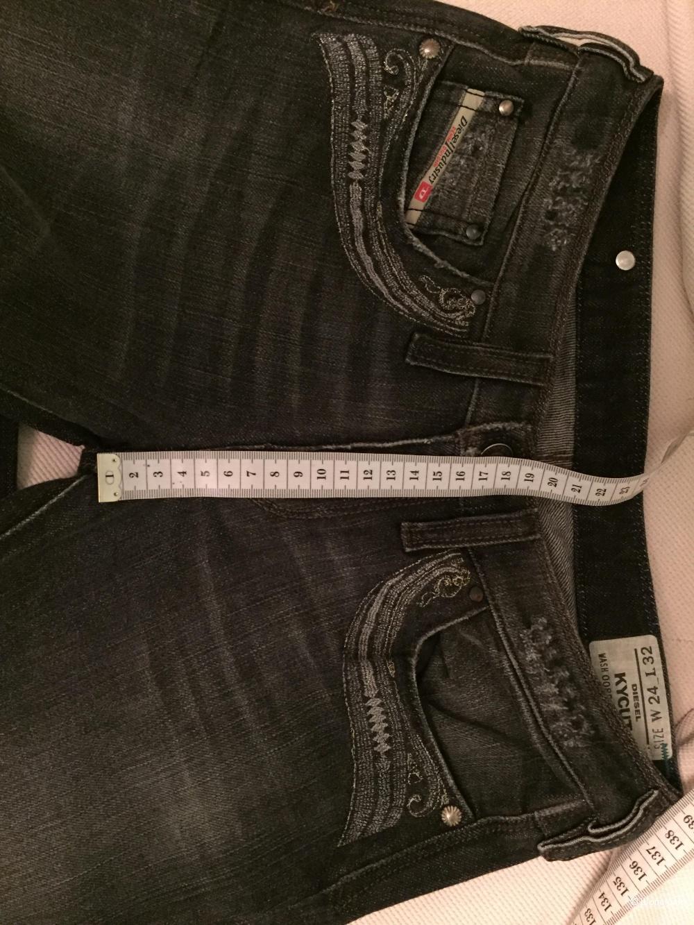 Новые шикарные джинсы DIESEL размер 24W-32L