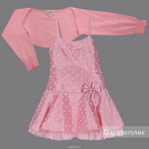 новое платье и болеро с бусами PlayToday р 122