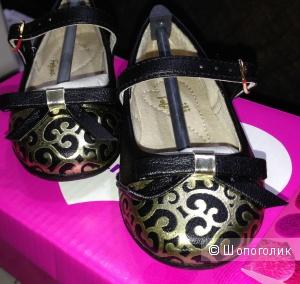PAMPILI детские кожаные сандалики для девочки новые оригинал