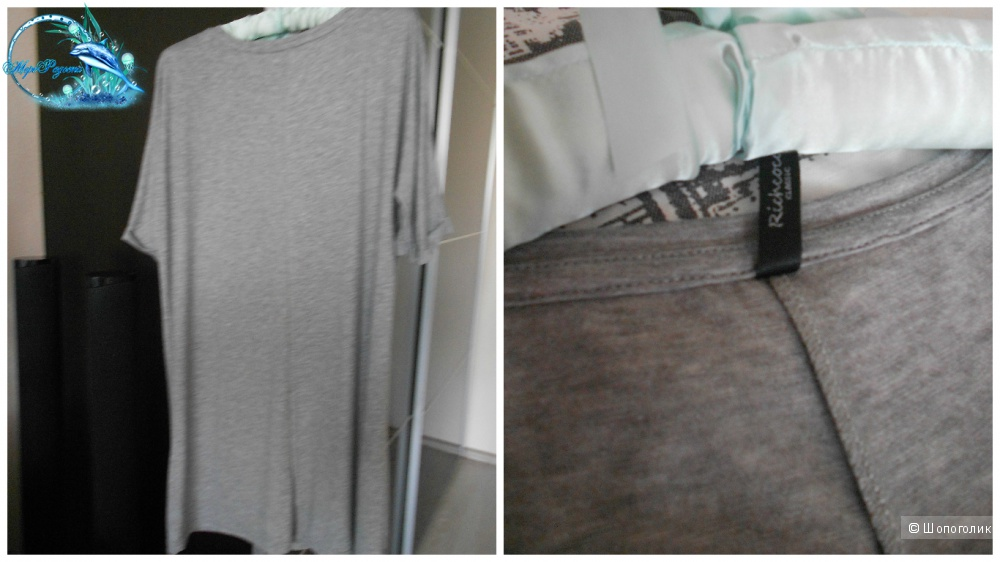 Платье- туника от бренда RICHCOCO