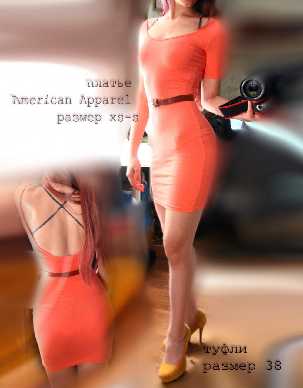 Платье American Apparel трикотажное casual