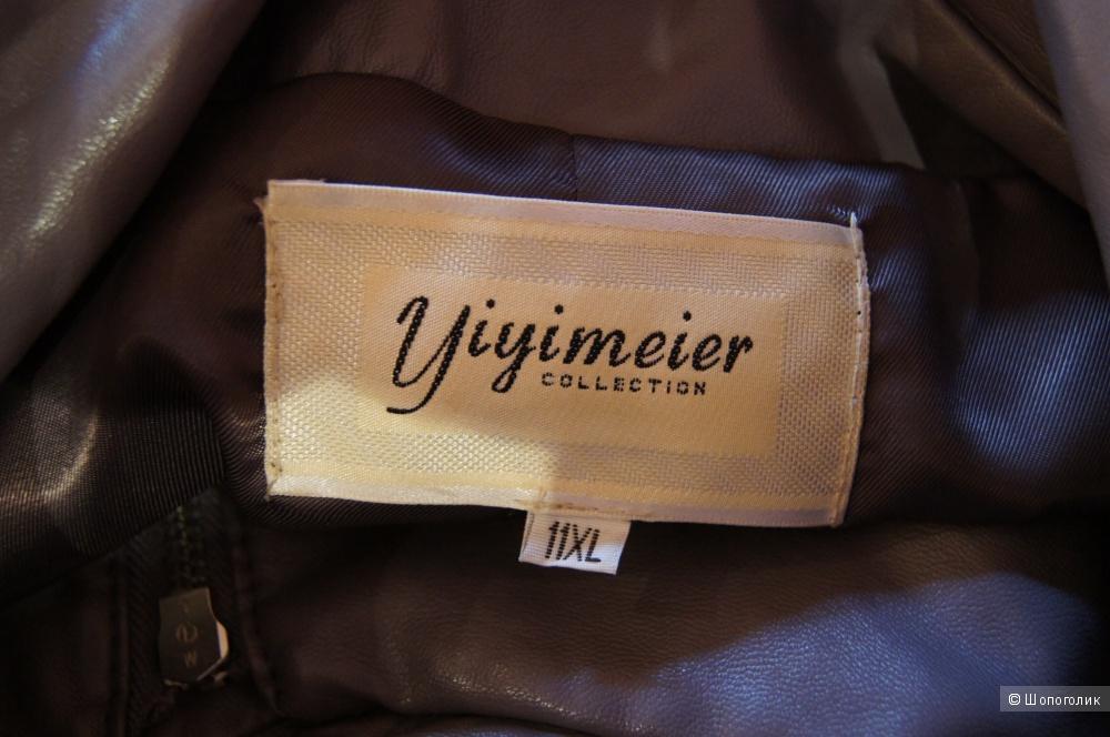 Куртка эко-кожа БОЛЬШОГО рзмера