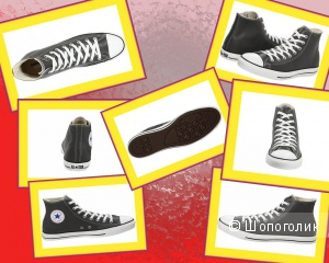 Новые кожаные кеды Converse Chuck Taylor All Star Leather