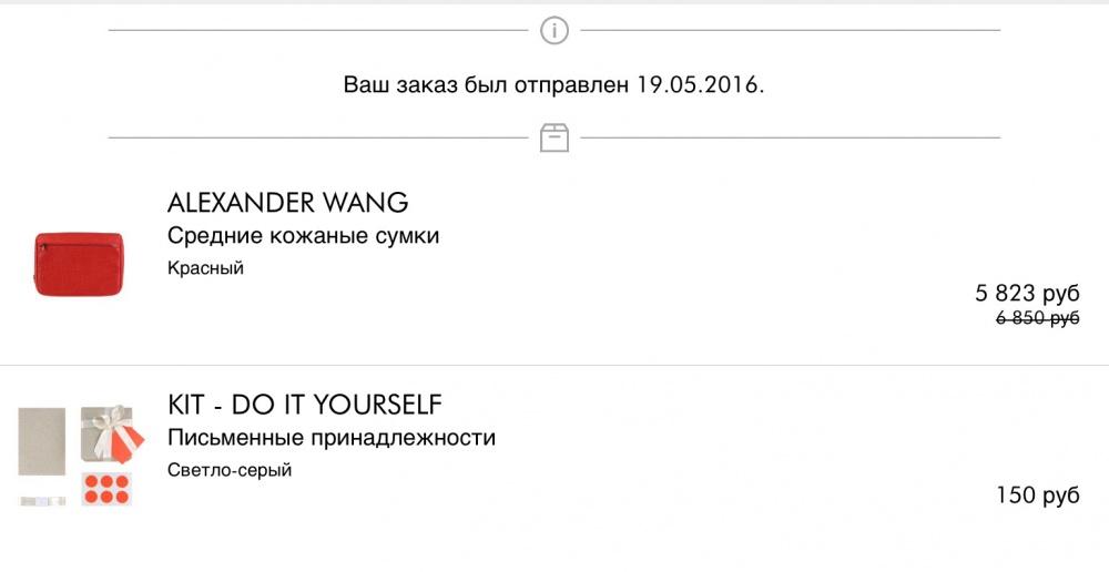 Новый клатч Alexander Wang, оригинал