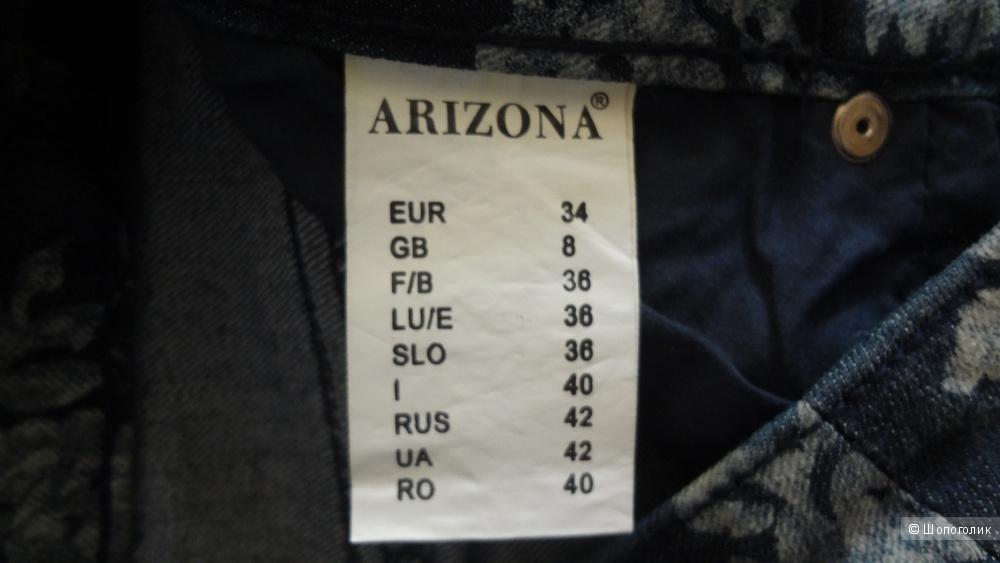 Джинсы Arizona 34 eur